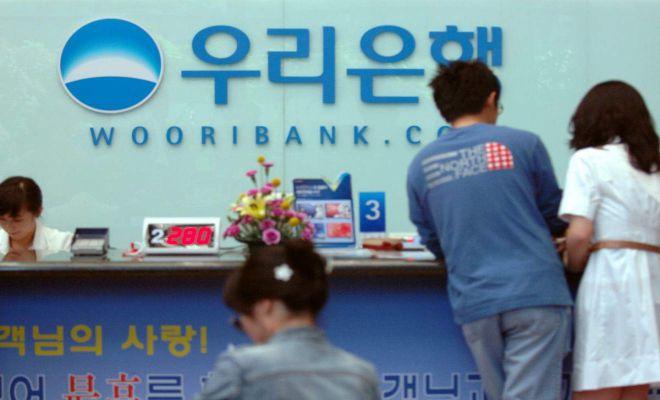 thong tin lien he khac tong dai woori bank